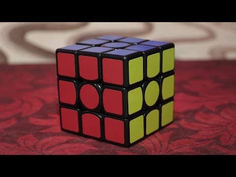 Can YOU solve a rubik's cube?