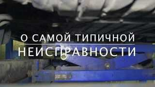 �������� ���� Неисправности Рендж Ровер - замена пневмостойки ������