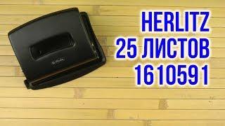 Розпакування Herlitz 25 аркушів Чорний 1610591