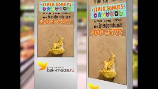 SevenDonuts доставка пончиков Калуга!☺Ням-ням😏#bestsellersklg#bskmedia#sevendonutskaluga#kaluga(SevenDonuts доставка пончиков Калуга!☺Ням-ням  #bestsellersklg#bskmedia#sevendonutskaluga#kaluga., 2017-01-26T06:08:57.000Z)