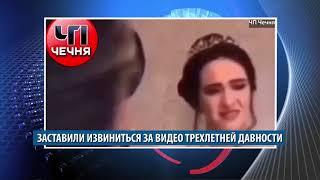 Новые извинения в Чечне, задержан подозреваемый в убийстве, Коков стал главой