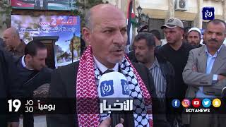 إربد تواصل الوقفات الرافضة للقرار الأمريكي بشان القدس - (18-12-2017)