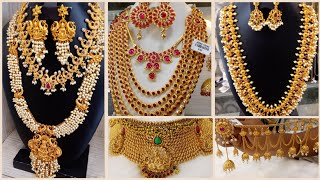 Latest 1Gram Imitation Jewellery with Price |Bridal 1gram jewellery |