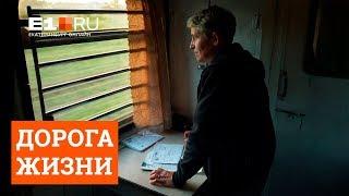 Как две сестры 30 лет возят письма и еду в вымирающие поселки Урала