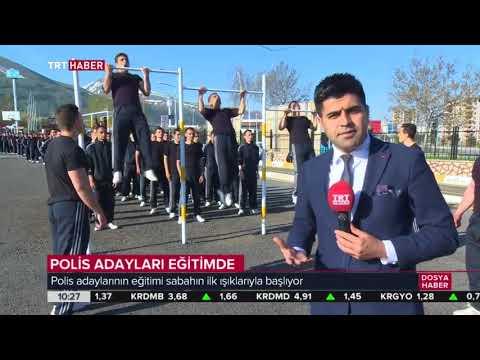 ERZURUM POLİS MESLEK EĞİTİM MERKEZİ