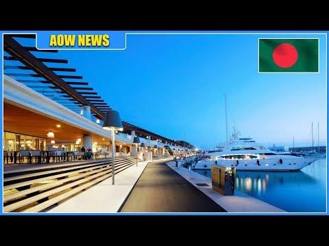 পায়রা সমুন্দ্র বন্দর- উন্নত বাংলাাদেশের স্বপ্ন আর কতদূর ? Payra Sea Port | Bangladesh Development |