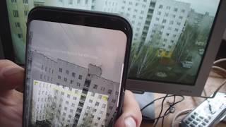 Как сделать удаленное видео наблюдение