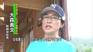 IT企業の支援を受ける長野県飯山市北原区の祭礼