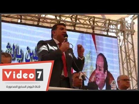 رئيس نقابة الكيماويات بمؤتمر دعم السيسى: -نؤيد رئيسا انحاز لعمال مصر-  - 15:22-2018 / 3 / 12