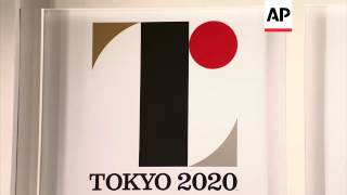2020 Olympic logo scrapped over plagiarism claim | Editor's Pick | 1 Sept 15