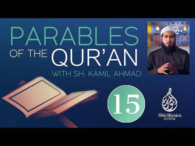 #15 | Parables of the Quran | Sh. Kamil Ahmad