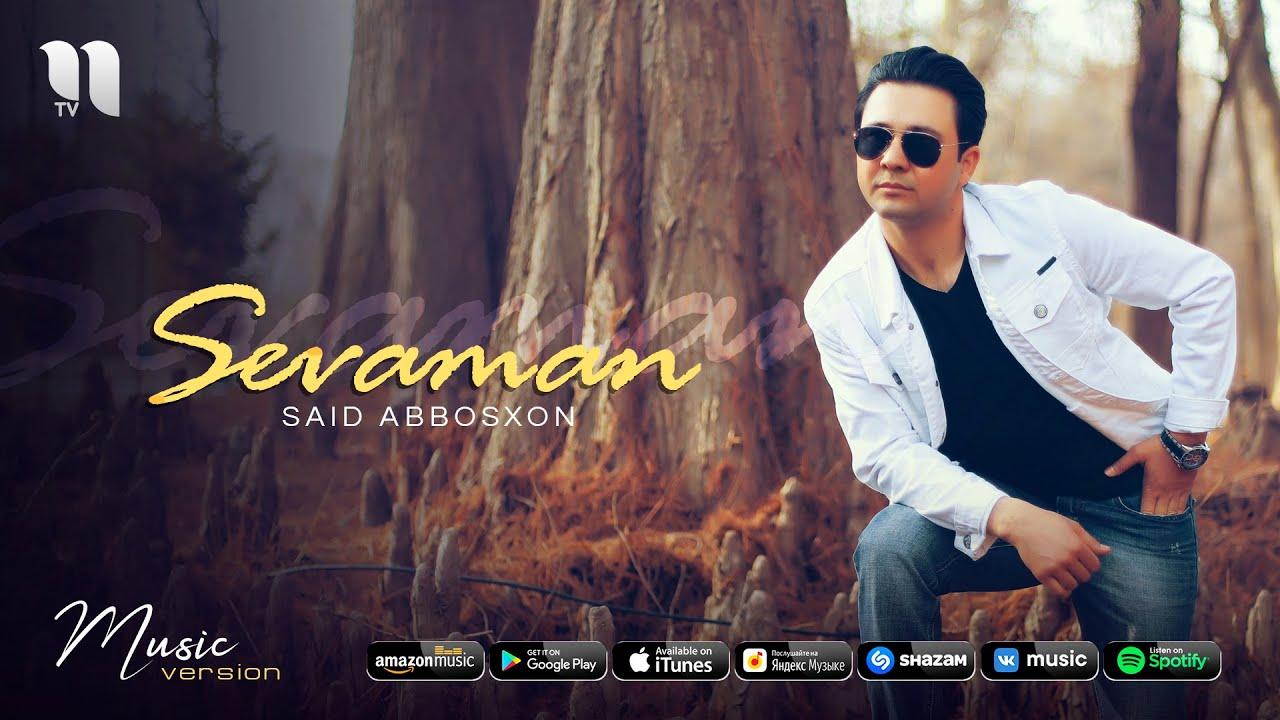 Said Abbosxon - Sevaman (audio 2020)