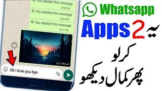 2 Whatsapp Amazing Features of 2018 U Must Try | Technical Fauji