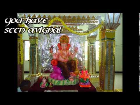 Udgaitha- 2014 Official Trailer