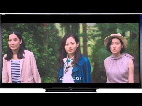 Booking Японская реклама