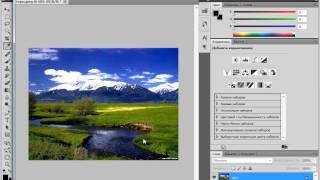 Навигация по рабочему пространству в Adobe PhotoShop CS5 (9/51)