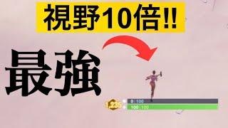 10!!FORTNITE