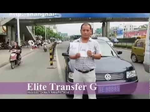 Shanghai Suzhou Wuxi Car Rental Airport Transfer Travel Driver Service