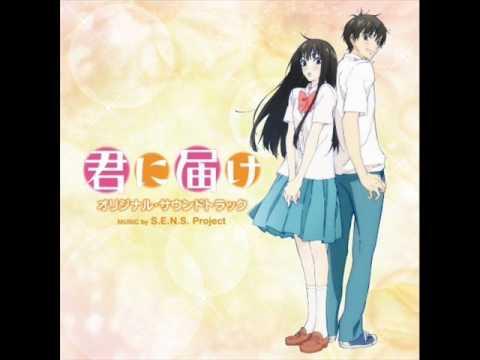 Kimi ni Todoke: 1st Season「ED Full Song」(Kataomoi - Chara)