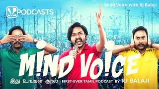 Mind Voice with RJ Balaji   Merry Christmas   Podcasts in Tamil   Episode 6 screenshot 4