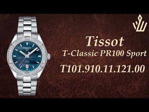 Tissot Pr100 Lady Sport Chic