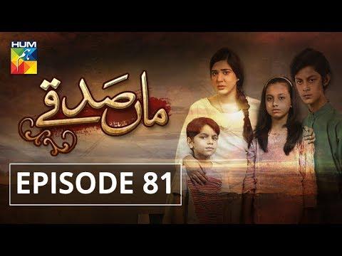 Maa Sadqey - Episode 81 - HUM TV Drama - 14 May 2018