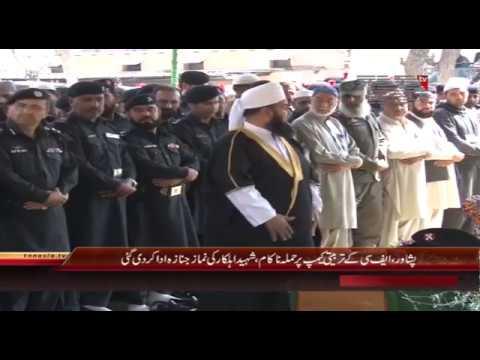 Commandant Frontier Constabulary KPK Liaquat Ali Khan Media Talk