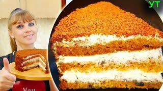 Торт САМЫЙ Ленивый МЕДОВИК за 30 минут Без раскатки коржей Самый ВКУСНЫЙ и ПРОСТОЙ рецепт торта