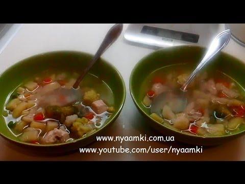 Вкусно и просто: Рецепт Очень легкого овощного супа с курицей. Видео рецепта овощного супа.