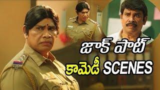 Anandraj Hilarious Comedy Scene | Jackpot Telugu Movie | Jyothika  | Cinema Hall