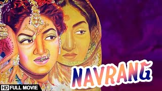 Navrang (1959) - Mahipal - Sandhya S - V.Shantaram - Super Hit Bollywood Classic Hindi Movie
