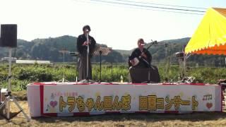 演奏:寂空-Jack-(津軽三味線) 大山潤一(尺八) サークルKサンクス「...