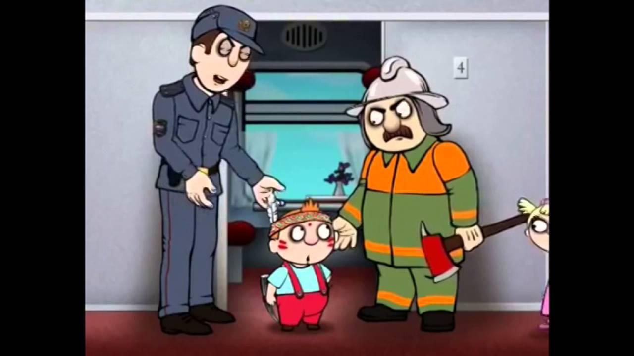 Правила поведения на железной дороге для детей.Прикольный развивающий мультик