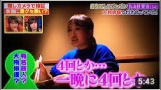 チャンネル登録お願いします☆ https://www.youtube.com/channel/UCcy1N1...