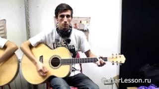 Nirvana   Pennyroyal Tea видео урок