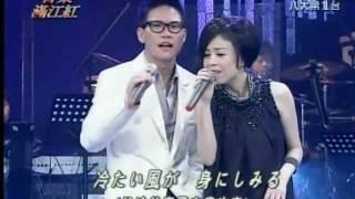 八大第一「音樂滿江紅」(2008) 重播: 2011-10-23 主持: 江淑娜, 洪榮宏 ...