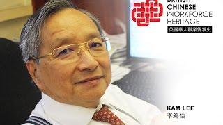 Lee, Kam (Politics, Accountancy)