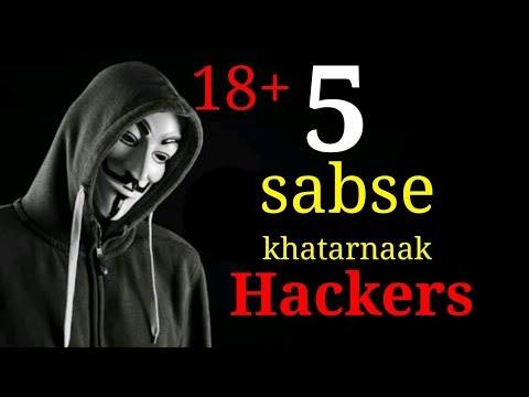 18+ Only | 5 Duniya Ke Sabse Khatarnaak Hackers | Most Dangerous Hackers Of All Time