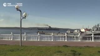 Авианесущий крейсер  Адмирал Кузнецов  принял участие в репетиции парада ко дню ВМФ
