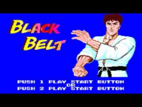 SMS - Black Belt - Boss (Black Belt)