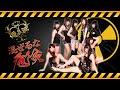 G→L2周年記念ライブ G.i.W 『PASSWORD』