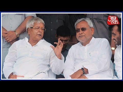 Nitish Kumar , Lalu Yadav And The 'Post Truth' Politics Of Bihar :Dastak
