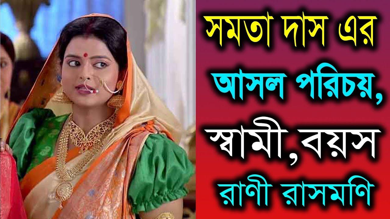 Watch Samata Das video