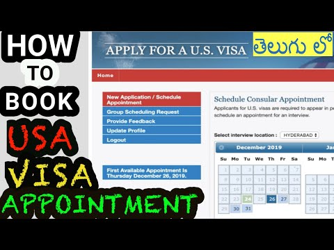 How To Book Us Visa Appointment In Www.ustraveldocs.com/in  || 2020 Updated In Telugu