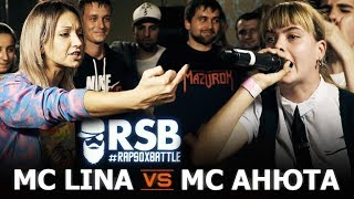 RapSoxBattle: MC Анюта vs. MC Lina / Сезон 2