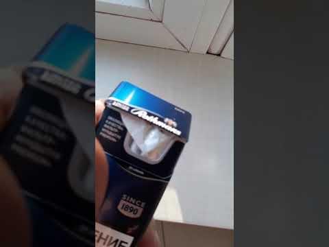 Открыл пачку сигарет!!! А ТАМ!!!!!?????