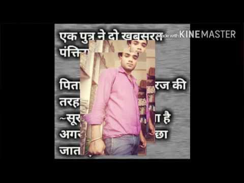 Devender Singh chauhan