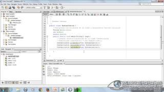 07 - Instanciación de una Clase (JavaPOO)