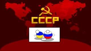 СССР выиграл холодную войну