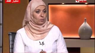 بالفيديو..هبة قطب تشرح علاج مشكلة خجل العلاقة الحميمة على الهواء